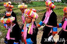 瑶族山歌节